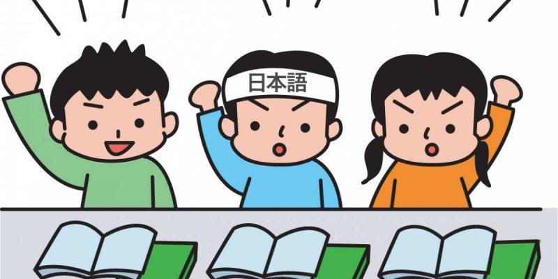Mách bạn 5 ứng dụng học tiếng Nhật miễn phí không thể bỏ qua